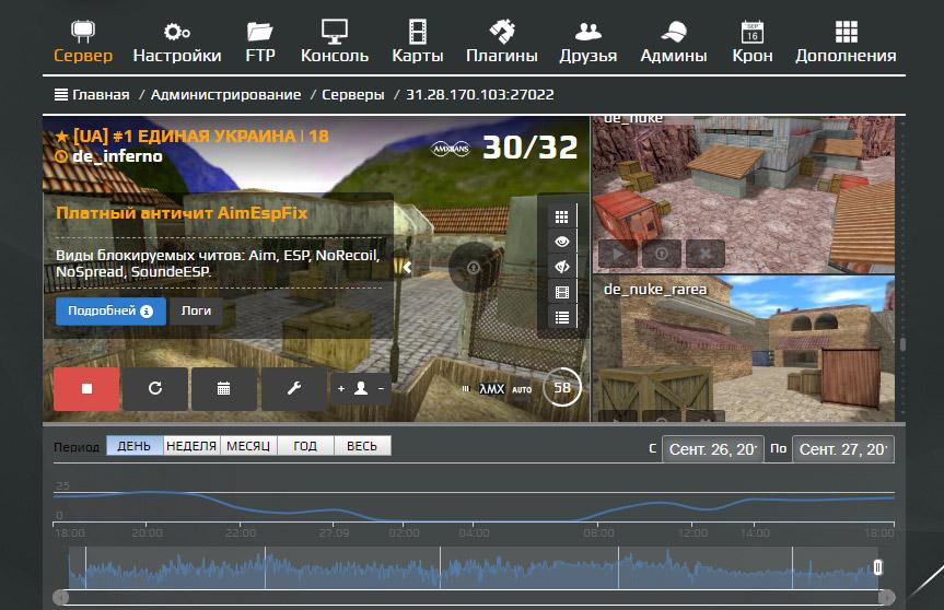 Лучшии хостинги игровых серверов cs 1.6 как сделать, чтобы с баннера переходить на сайт