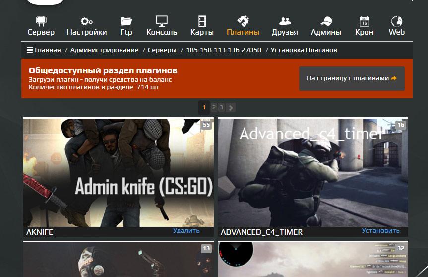 украинской хостинг серверов кс го