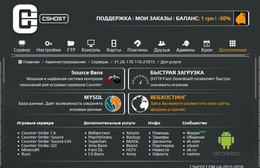 Counter strike source dedicated server steam - cimensero's blog