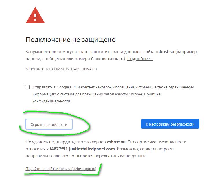 шаблон сайта хостинга серверов