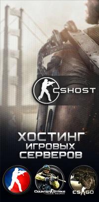 cshost3