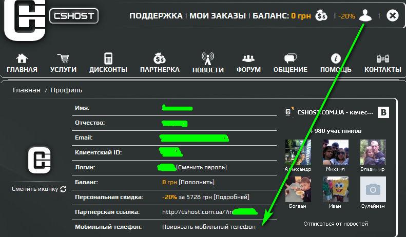 Бесплатный хостинг кс на 1 месяц хостинг сайтов 5 рублей